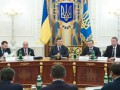 Корреспондент: Власть миллионеров. Анализ деклараций доходов украинских чиновников