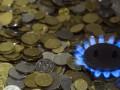 Вступили в силу новые тарифы на газ
