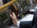 Рада перенаправила Укравтодору 2,2 млрд грн, предназначенных на субсидии