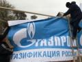 Российское правительство теряет контроль над Газпромом и Роснефтью - СМИ