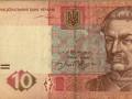Гривна закрывает неделю ожесточенной борьбой с долларом, евро растет