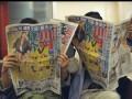 Японского журналиста уволили за неосторожное раскрытие источников