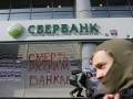 НБУ намерен со временем снять санкции с