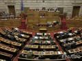 Греческий парламент признал однополые гражданские союзы
