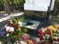 В Харькове украли бронзовую звезду с вечного огня