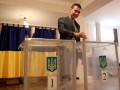 Выборы в Раду: как проголосовать не дома или на море