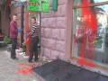 Сбербанк России в Луцке залили