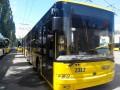 Киевсовет сохранил бесплатный проезд для льготников