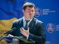 ГПУ по просьбе Насирова завела дело по факту действий НАБУ