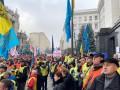 """ЗЕ, услышь УЗ"": Железнодорожники пикетируют ОП"