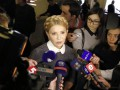 Тимошенко: Нардепы от Батьківщини подписали проект постановления об отставке правительства
