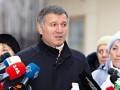 Аваков о погоне в Киеве: применение силы было адекватным