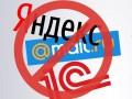 СБУ предлагает продлить запрет на российские сайты и ПО в Украине