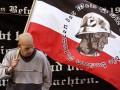 Кох: Кремль провел в Питере форум с участием партии NPD, требующей вернуть Калининград Германии