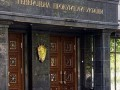 ГПУ закрыла дела против Турчинова, Тягнибока, Ляшко и Луценко