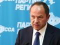 Рудьковский предлагает назначить Тигипко первым заместителем спикера Рады