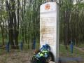 В Тернопольской области осквернили памятник жертвам Холокоста