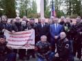 В Чехии глава края фотографировался на фоне флага террористов ДНР