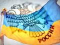 В России ответили на призыв к переговорам по Донбассу