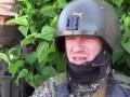 Славянский сепаратист отверг обвинения в сторону Life News