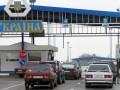 Украина досрочно закрывает границу