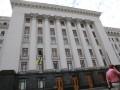 Порошенко поменял замглавы Администрации Президента