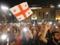 В Тбилиси освободили полсотни задержанных на митинге