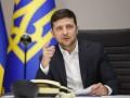 У Зеленского анонсировали большую пресс-конференцию