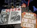 Запрет коммунизма: города переименуют, а за футболку СССР будут сажать