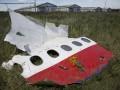 Крушение Боинга-777. Заявления России и реакция Запада