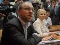 Тимошенко: Страшно от того, что сделали с Власенко