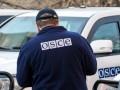 ОБСЕ зафиксировала более 900 нарушений перемирия