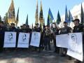 Под Радой Нацкорпус требуют защитить иностранных добровольцев