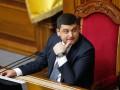 Гройсмана выбрали новым премьер-министром Украины
