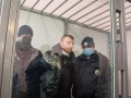 Офис генпрокурора требует пожизненное убийце Дарье Лукьяненко