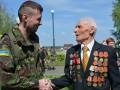 В Киеве встретились ветераны Второй мировой и бойцы АТО