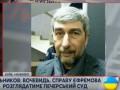 Адвокат Ефремова: Получено ходатайство о заключении под стражу