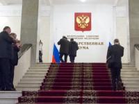 Россия расскажет о