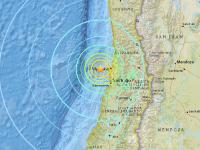 У побережья Чили произошло мощное землетрясение
