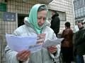 В марте украинцам пересчитают субсидии