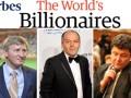 Forbes назвал богатейших людей мира - среди них 8 украинцев