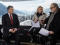 Украина и Швейцария договорились о возврате денег Януковича