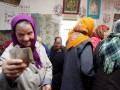 Пенсия в 500 евро в Украине: миф или реальность