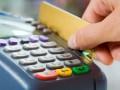 ПриватБанк расширяет услугу выдачи налички в супермаркетах: Подробности