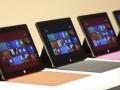 Microsoft сократила вдвое объем заказа на изготовление планшетов Surface