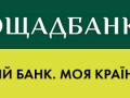 Ощадбанк насчитал России $180 млн штрафа