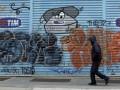 Безработные в Италии смогут оплачивать покупки трудом