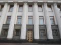 Рада увеличила госдолг Украины