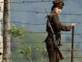 Северная Корея предложила Южной экономическую дружбу