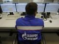 Газпром зовет голландцев помочь продолжить Северный поток